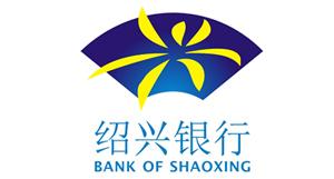 绍兴银行-恒大合作客户