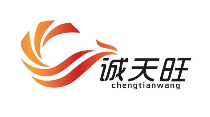 杭州诚天旺丝绸有限公司定制案例