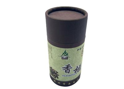 定制特产礼品盒子 浙江香榧纸盒