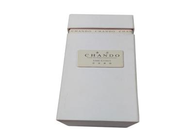 高档香水包装盒效果图