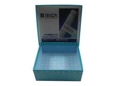 简约药剂包装纸盒 礼品包装纸盒子