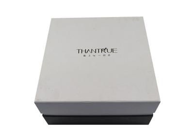 时尚礼品包装盒 简约天地盖式纸盒
